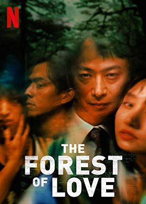 The Forest of Love